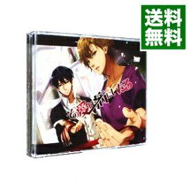 【中古】【3CD】その愛は病にいたる / 乙女系