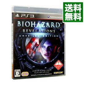 【中古】PS3 バイオハザード リベレーションズ アンベールド エディション