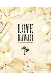 【中古】LOVE HAWAII / 吉川ひなの