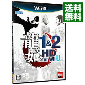 【中古】Wii U 龍が如く1&2 HD for Wii U