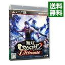【中古】【全品10倍!10/20限定】PS3 無双OROCHI 2 Ultimate