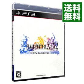 【中古】【全品10倍!3/5限定】PS3 ファイナルファンタジーX/X−2 HD Remaster (FF10・FF10-2)