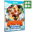 【中古】【カード最大8倍!4/1限定、要エントリー】Wii U ドンキーコング トロピカルフリーズ