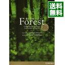 【中古】総合英語Forest 7TH EDITION / 墺タカユキ/川崎芳人/久保田廣美 他