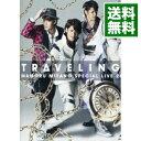 【中古】【Blu−ray】MAMORU MIYANO SPECIAL LIVE 2013−TRAVELING!− / 宮野真守【出演】