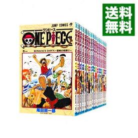 【中古】ONE PIECE <1−98巻セット> / 尾田栄一郎(コミックセット)