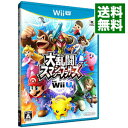 【中古】【カード最大12倍!3/25限定、要エントリー】Wii U 大乱闘スマッシュブラザーズ for WiiU