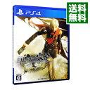 【中古】PS4 ファイナルファンタジー零式 HD