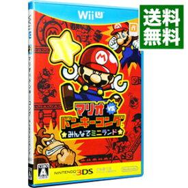 【中古】Wii U マリオvs.ドンキーコング みんなでミニランド [ダウンロードコード付属なし]