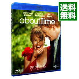 【中古】【Blu−ray】アバウト・タイム−愛おしい時間について− / リチャード・カーティス【監督】