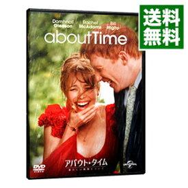 【中古】アバウト・タイム−愛おしい時間について− / リチャード・カーティス【監督】