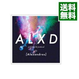 【中古】【全品5倍!11/25限定】【CD+DVD】ALXD 初回限定盤 / [Alexandros]