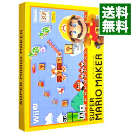 【中古】Wii U 【ブックレット付】スーパーマリオメーカー
