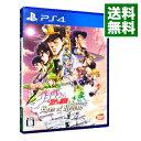 【中古】PS4 ジョジョの奇妙な冒険 アイズオブヘブン