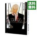 【中古】パブリックスクール −檻の中の王− / 樋口美沙緒 ボーイズラブ小説
