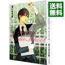 【中古】パブリックスクール:−群れを出た小鳥− / 樋口美沙緒 ボーイズラブ小説