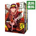 【中古】ゴールデンカムイ <1−20巻セット> / 野田サトル(コミックセット)