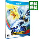 【中古】【カード最大8倍!4/1限定、要エントリー】Wii U ポッ拳 POKKEN TOURNAMENT