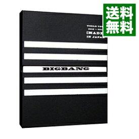 【中古】【特典2CD・スペシャルボックス・フォトブック付】BIGBANG WORLD TOUR 2015−2016[MADE]IN JAPAN 初回生産限定盤 / BIGBANG【出演】