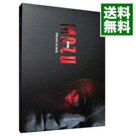 【中古】【Blu−ray】劇場版MOZU プレミアム Blu−ray BOX / 羽住英一郎【監督】