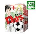 【中古】DAYS <1−35巻セット> / 安田剛士(コミックセット)