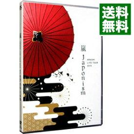 【中古】【全品5倍!9/20限定】ARASHI LIVE TOUR 2015 Japonism / 嵐【出演】