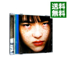 【中古】【CD+DVD】人間開花 初回限定盤 / RADWIMPS