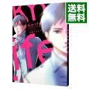 【中古】Knife / 千葉リョウコ ボーイズラブコミック