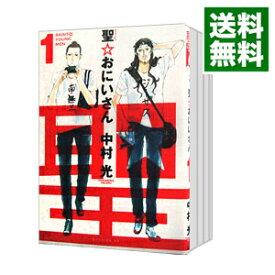 【中古】聖☆おにいさん <1−5巻 おためしセット> / 中村光(コミックセット)