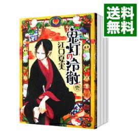 【中古】鬼灯の冷徹 <1−5巻 おためしセット> / 江口夏実(コミックセット)