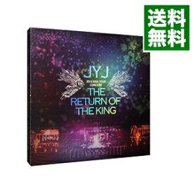【中古】【外箱・写真集・ミニポスター4種付】JYJ 2014 Asia Tour Concert THE RETURN OF THE KING / JYJ【出演】