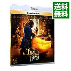 【中古】【Blu−ray】美女と野獣 MovieNEX (Blu−ray+DVD) [デジタルコピーコード使用・付属保証なし] / ビル・コンドン【監督】