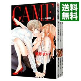 【中古】GAME−スーツの隙間− <1−4巻セット> / 西形まい(コミックセット)