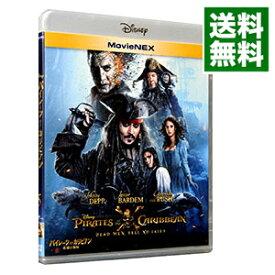 【中古】【Blu−ray】パイレーツ・オブ・カリビアン/最後の海賊 MovieNEX (Blu−ray+DVD) [デジタルコピーコード使用・付属保証なし] / ヨアキム・ローニング【監督】