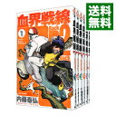 【中古】血界戦線 Back 2 Back <1−7巻セット> / 内藤泰弘(コミックセット)