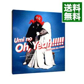 【中古】【全品5倍!10/30限定】【2CD】海のOh,Yeah!! 完全生産限定盤 / サザンオールスターズ