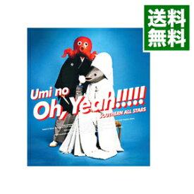 【中古】【2CD】海のOh,Yeah!! / サザンオールスターズ