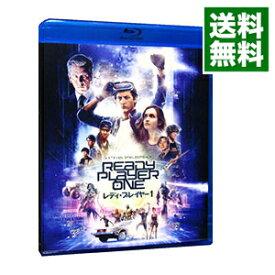 【中古】【Blu−ray】レディ・プレイヤー1 ブルーレイ&DVDセット / スティーヴン・スピルバーグ【監督】