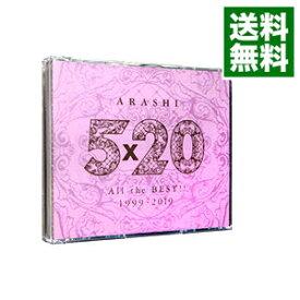 【中古】【4CD】5×20 All the BEST!! 1999−2019 / 嵐