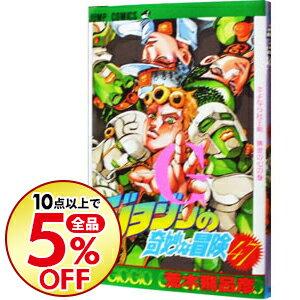 【中古】ジョジョの奇妙な冒険 47/ 荒木飛呂彦