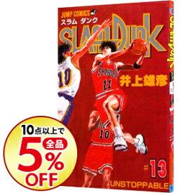 【中古】SLAM DUNK 13/ 井上雄彦