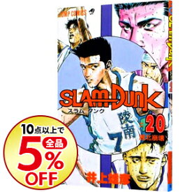 【中古】SLAM DUNK 20/ 井上雄彦
