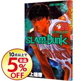 【中古】SLAM DUNK 22/ 井上雄彦