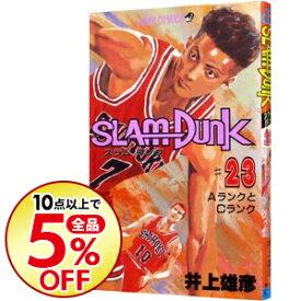【中古】SLAM DUNK 23/ 井上雄彦