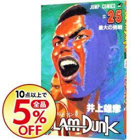 【中古】SLAM DUNK 25/ 井上雄彦