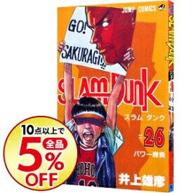 【中古】SLAM DUNK 26/ 井上雄彦