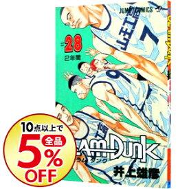 【中古】SLAM DUNK 28/ 井上雄彦