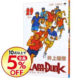 【中古】SLAM DUNK 29/ 井上雄彦