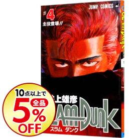 【中古】SLAM DUNK 4/ 井上雄彦