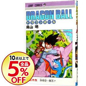 【中古】DRAGON BALL 26/ 鳥山明